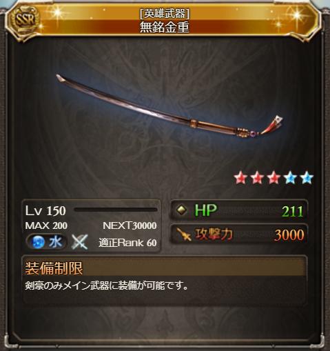 f:id:takanashi15:20190613212405p:plain