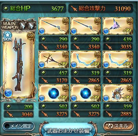 f:id:takanashi15:20190613212948p:plain