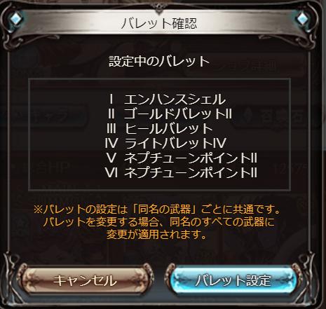 f:id:takanashi15:20190613213114p:plain