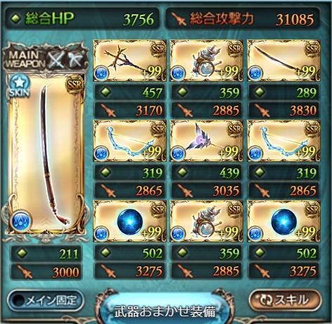 f:id:takanashi15:20190613213231p:plain