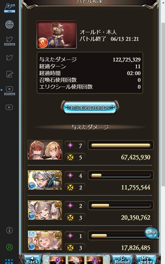 f:id:takanashi15:20190613214227p:plain