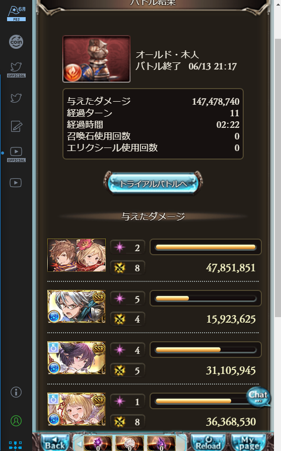 f:id:takanashi15:20190613214241p:plain