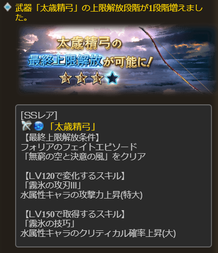 f:id:takanashi15:20190721140717p:plain