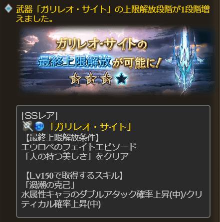 f:id:takanashi15:20190721140730p:plain