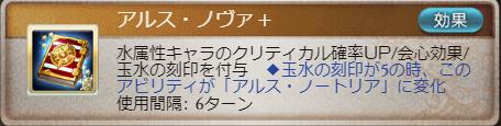 f:id:takanashi15:20190721141855p:plain