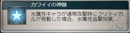 f:id:takanashi15:20190721141927p:plain