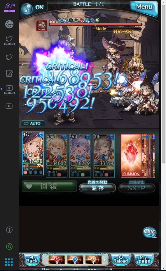 f:id:takanashi15:20190721142629p:plain