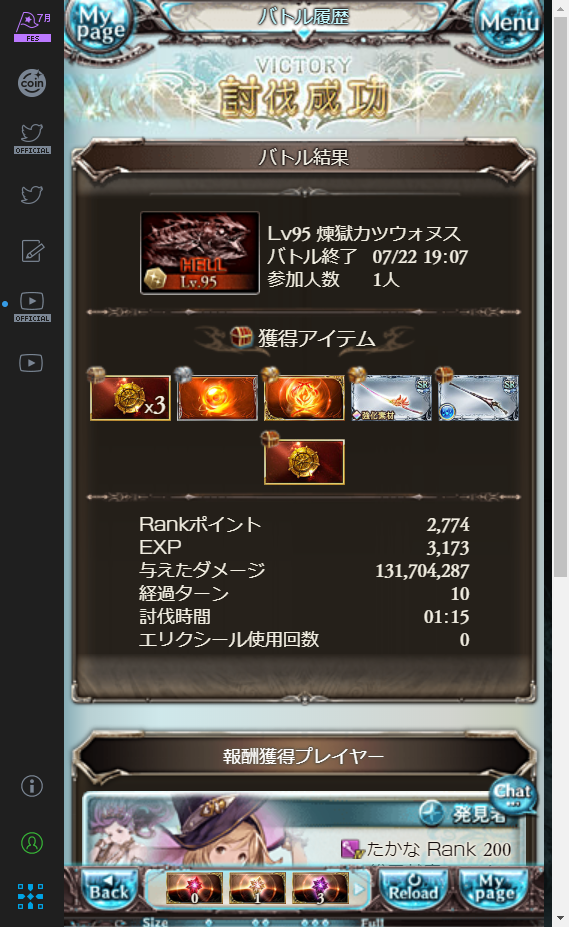 f:id:takanashi15:20190722200424p:plain