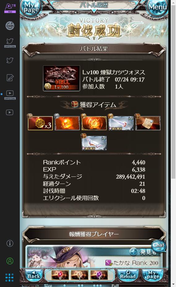 f:id:takanashi15:20190724104148p:plain