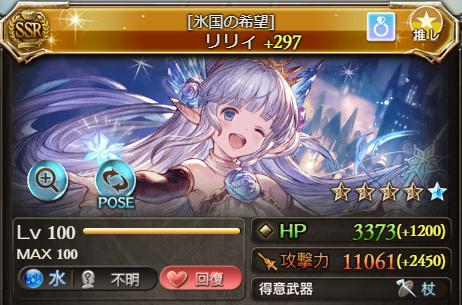 f:id:takanashi15:20190724105404p:plain