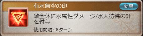 f:id:takanashi15:20190724110525p:plain