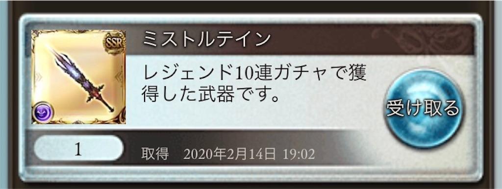 f:id:takanashi15:20200214200926j:image