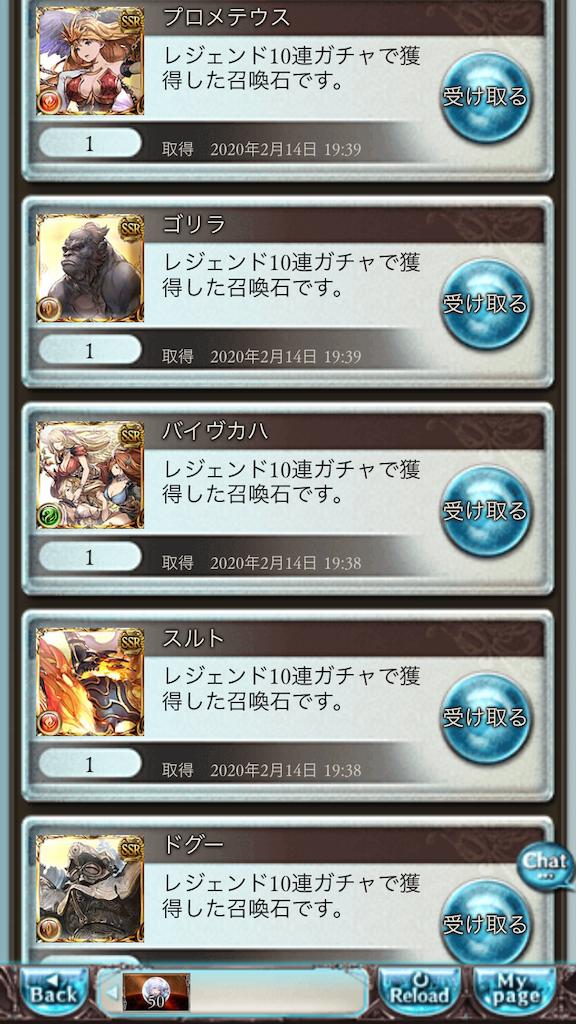 f:id:takanashi15:20200214200933p:image