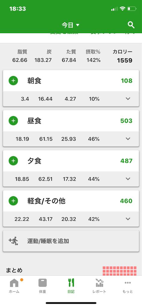 f:id:takanashi_itsuki:20190520183516p:image
