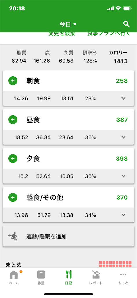 f:id:takanashi_itsuki:20190522202041p:image