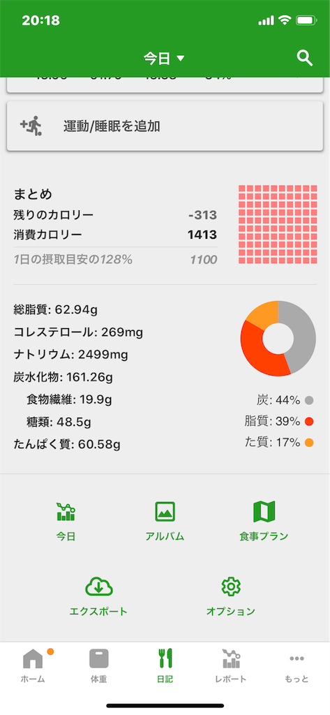 f:id:takanashi_itsuki:20190522202110p:image