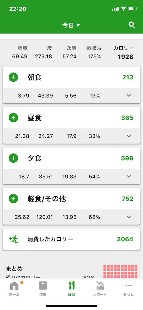 f:id:takanashi_itsuki:20190524222137p:image