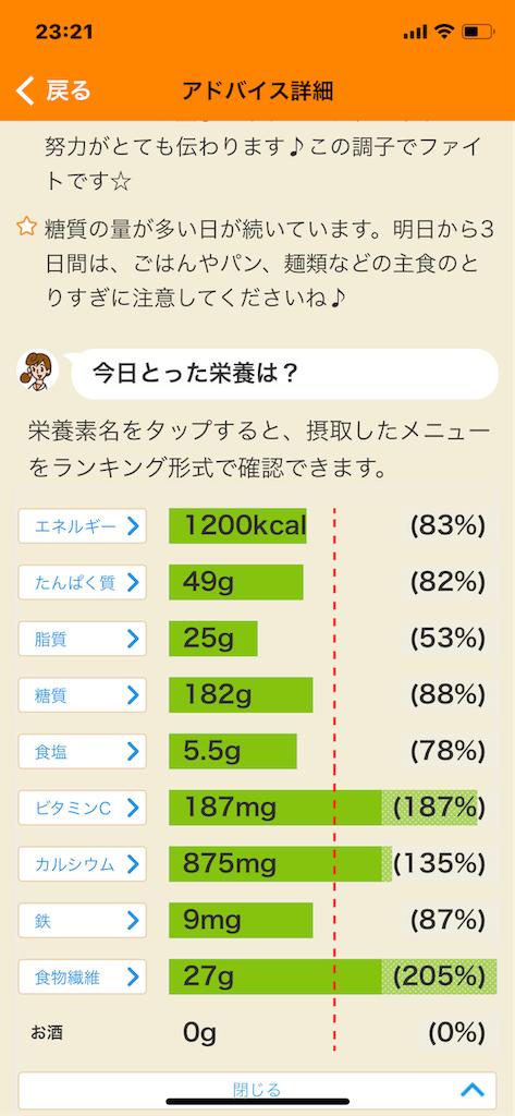 f:id:takanashi_itsuki:20190818232322p:image