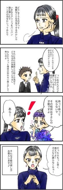 f:id:takanashi_itsuki:20190819134149j:plain