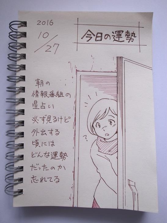 f:id:takanimayumi:20161027191617j:plain