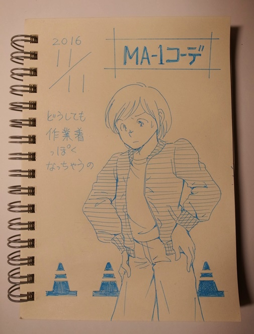 f:id:takanimayumi:20161111180743j:plain