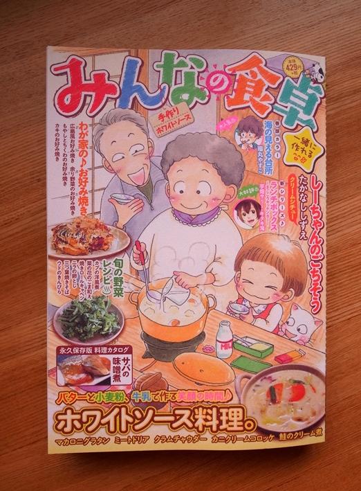 f:id:takanimayumi:20170220143544j:plain