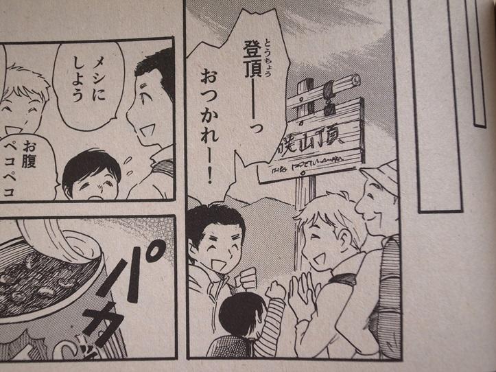 f:id:takanimayumi:20170505095639j:plain