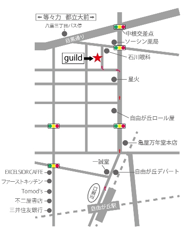 f:id:takanimayumi:20170711194017j:plain