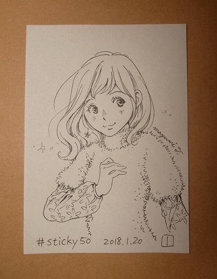 f:id:takanimayumi:20180129110141j:plain