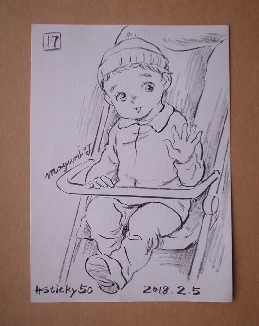 f:id:takanimayumi:20180209144835j:plain
