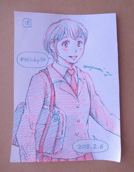f:id:takanimayumi:20180209144853j:plain