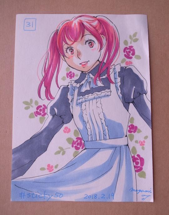 f:id:takanimayumi:20180228103610j:plain
