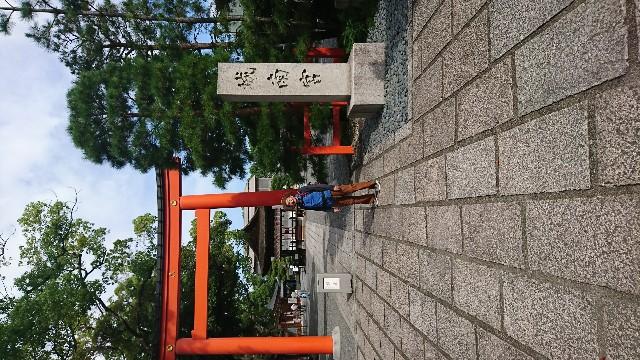 f:id:takanisi:20170918134612j:image