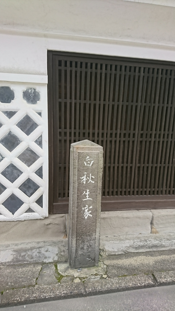 f:id:takanisi:20171014155302j:plain