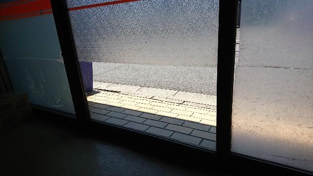 f:id:takanisi:20180522112209j:image