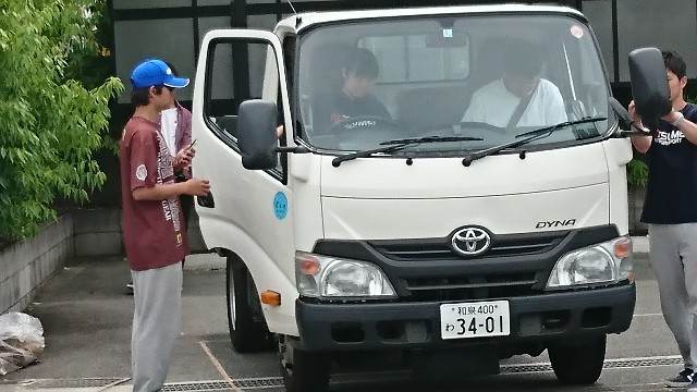 f:id:takanisi:20180527195349j:image
