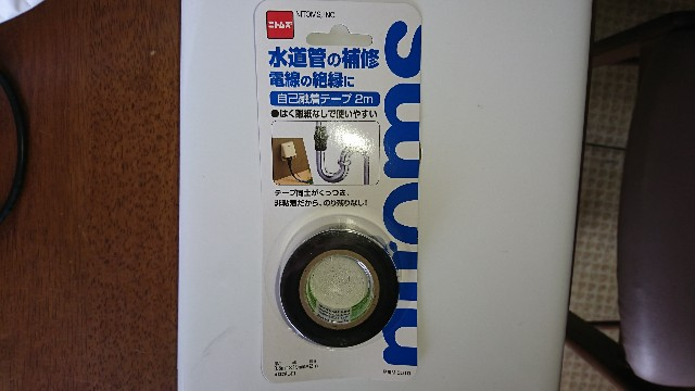 f:id:takanisi:20180630115904j:image