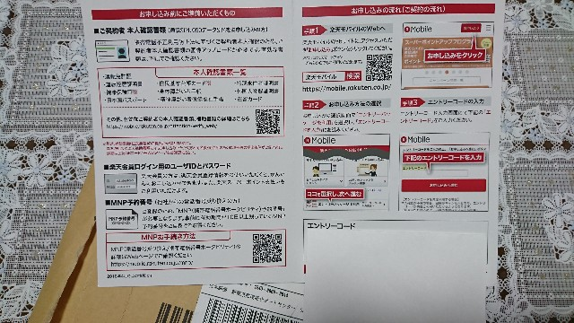 f:id:takanisi:20181116194541j:image