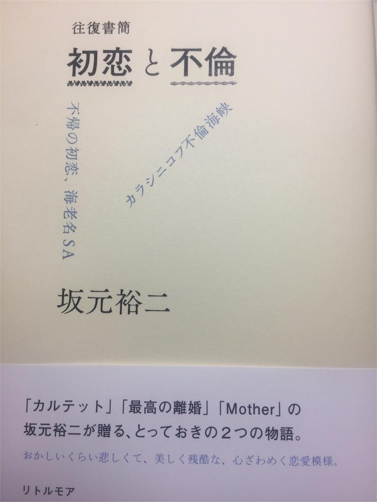 f:id:takano-kazu1031:20170909151656j:image