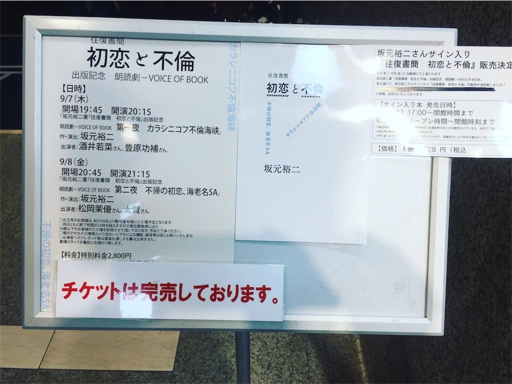 f:id:takano-kazu1031:20170909151718j:image