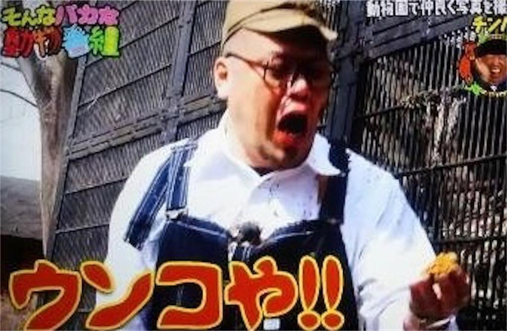 f:id:takano-kazu1031:20171221163754j:image