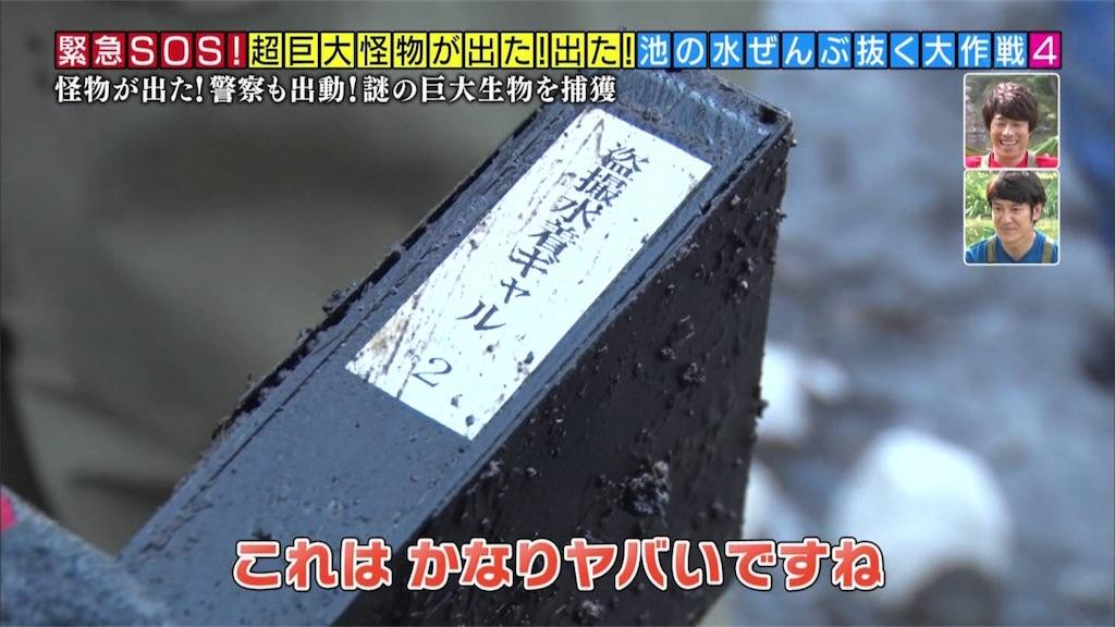 f:id:takano-kazu1031:20171221164255j:image
