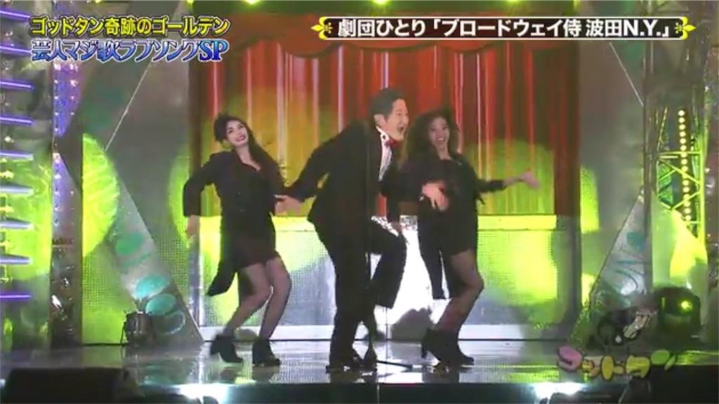 f:id:takano-kazu1031:20171221170038j:image