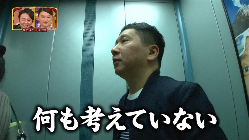 f:id:takano-kazu1031:20171221175044j:image