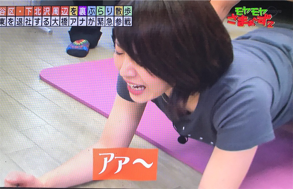 f:id:takano-kazu1031:20171221180917j:image