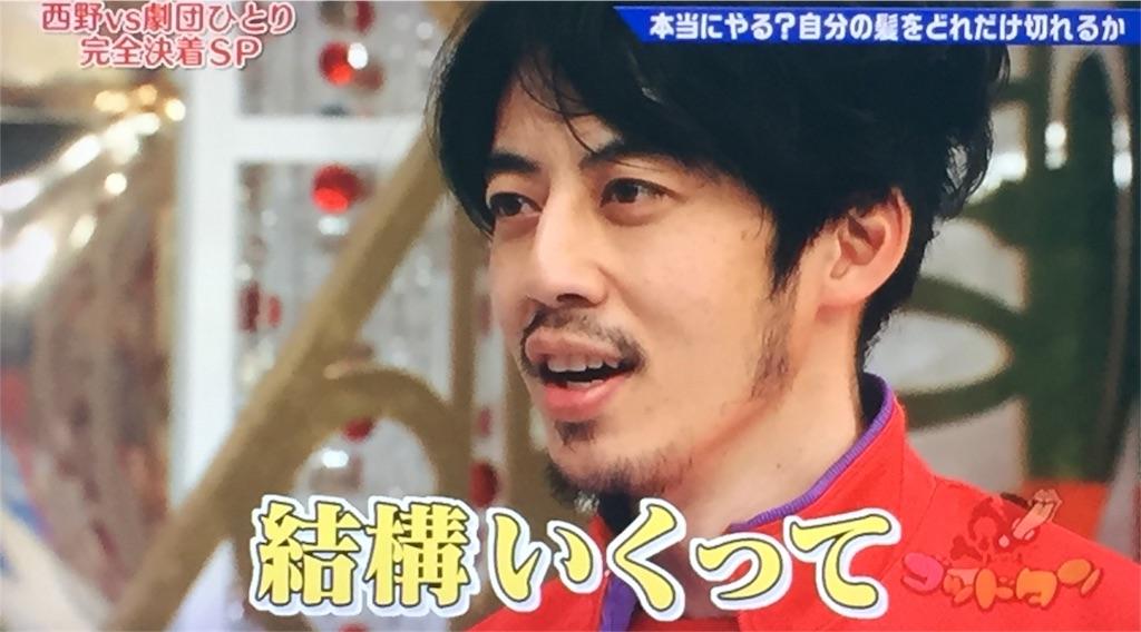 f:id:takano-kazu1031:20180116110352j:image