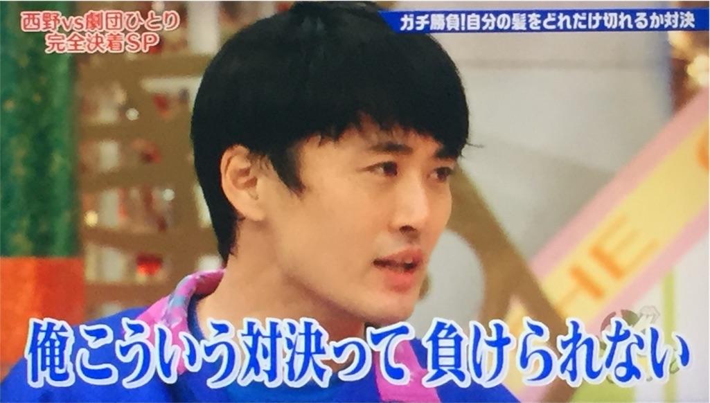 f:id:takano-kazu1031:20180116110512j:image