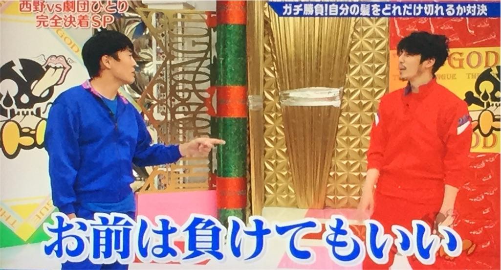 f:id:takano-kazu1031:20180116110524j:image