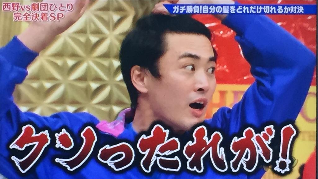 f:id:takano-kazu1031:20180116110606j:image