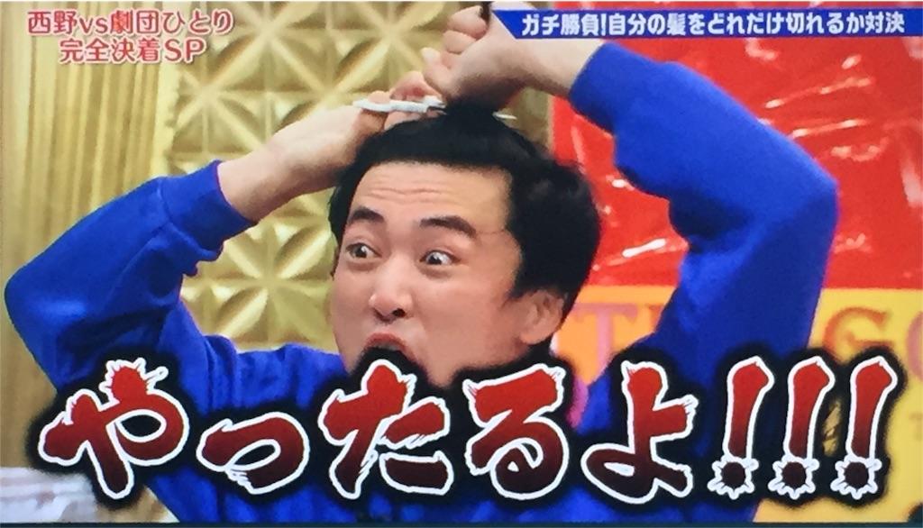 f:id:takano-kazu1031:20180116110617j:image